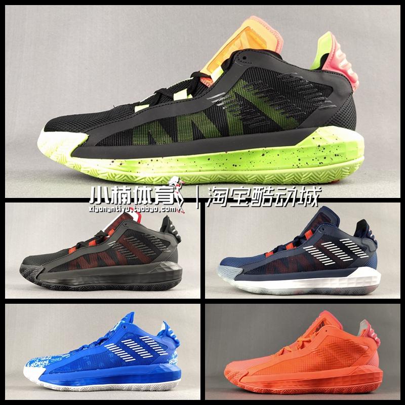 小楠体育Adidas Dame 6 GCA 利拉德6代男篮球鞋 EF9871 EH2441