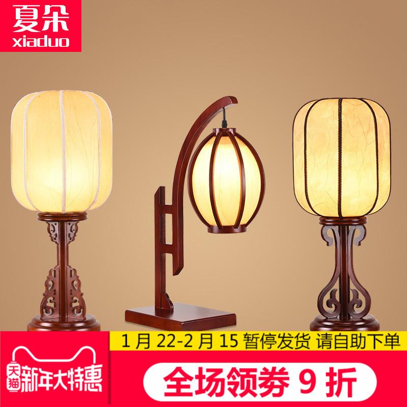 中式古典台灯实木灯具仿羊皮客厅装饰灯书房台灯卧室床头灯中国风-夏朵旗舰店