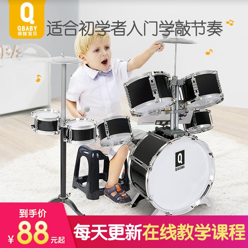 俏娃宝贝架子鼓儿童初学者玩具乐器爵士鼓男3-6岁宝宝敲打鼓礼物