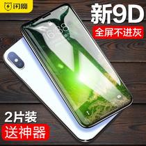 閃魔iPhoneX鋼化膜11Pro蘋果X全屏ip覆蓋iPhoneXR藍光78plus手機XR半屏promax貼膜iphoneXsMax全包8防摔XS