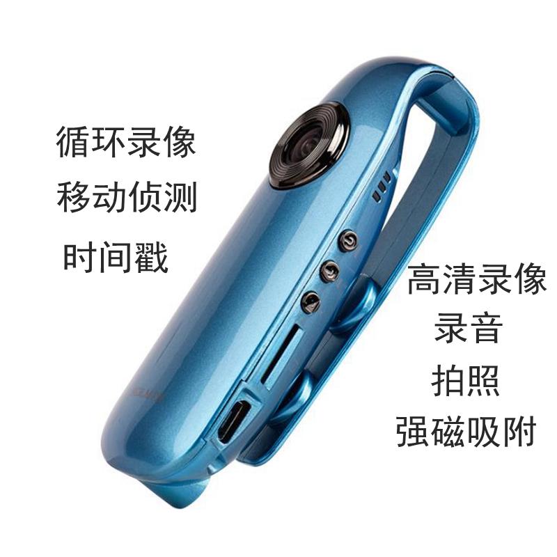 高清摄像机头摄影录影录像录音笔数码相机随身便携式记录仪骑行车