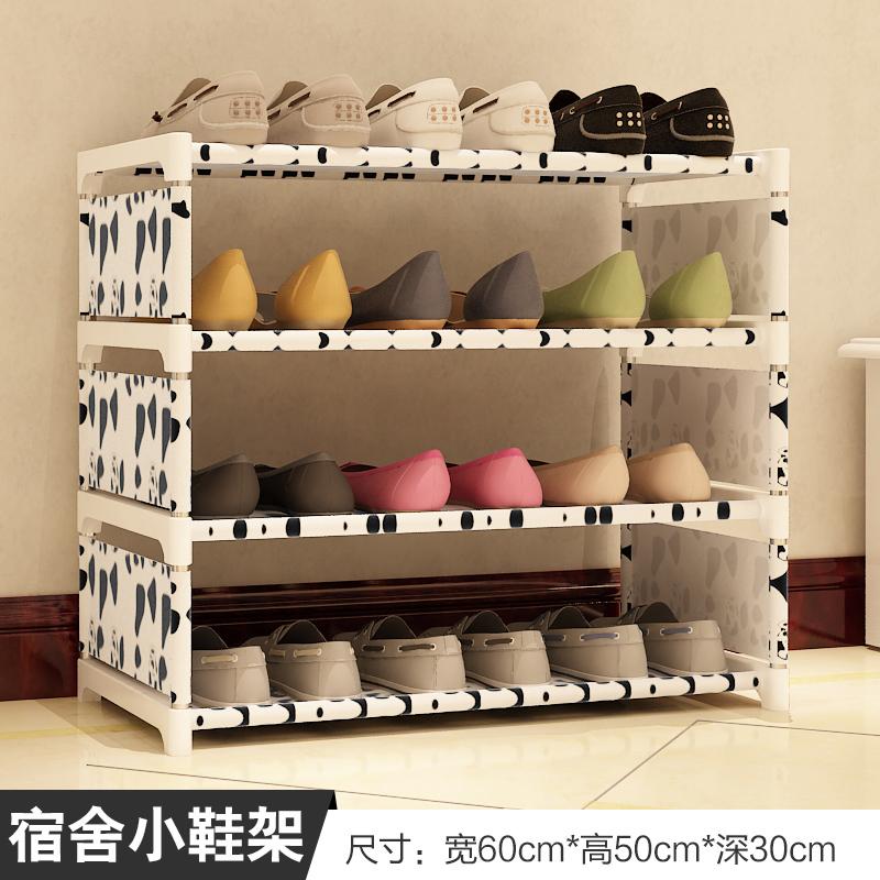 小号鞋架多层钢管加固简易组装塑料鞋架家用宿舍省空间经济型鞋柜