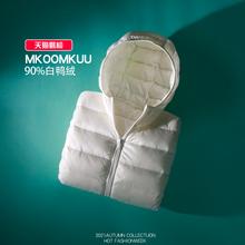 2021年新式轻薄羽绒gn8女短式连k8尚薄式秋冬装女装外套反季