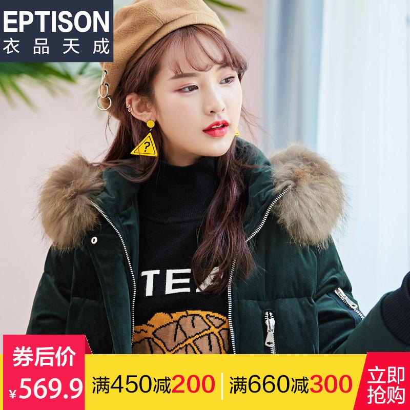 大毛领羽绒服女装中长款冬季2017新款韩版潮时尚韩国宽松厚外套