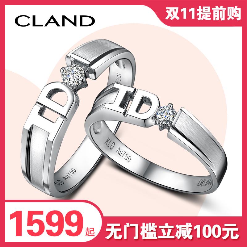 【商场专柜同款】白铂金订结婚钻戒18K金钻石对戒男女戒指情侣款