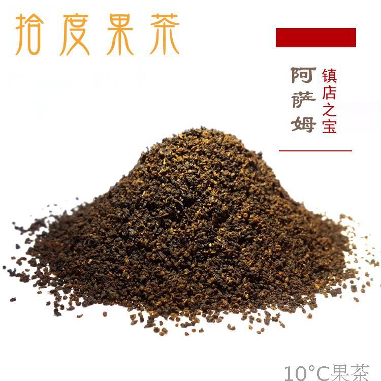 印度进口阿萨姆红茶连锁店COCO奶茶店专用珍珠奶茶原料粉CTC450g