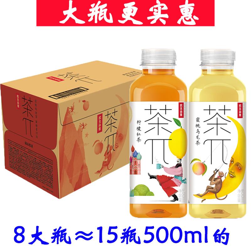 农夫山泉茶兀饮料茶派大瓶果味水900ml蜜桃乌龙柠檬红茶包邮