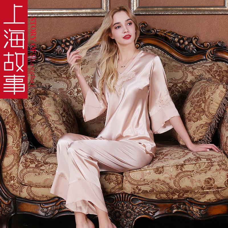 上海故事冰丝睡衣女夏季薄款性感妈妈款短袖套装真丝绸两件套夏天