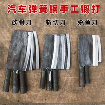 锰钢老式菜刀弹簧钢锻打砍骨刀商用鸡鸭鹅斩切刀膛鱼杀鱼切菜片刀