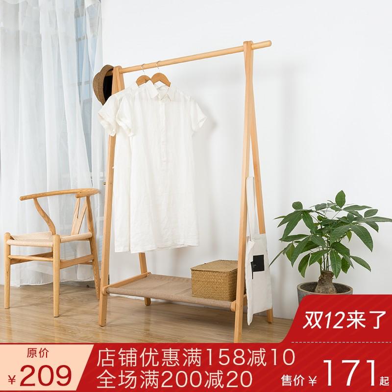 实木衣帽架落地衣服架子室内简易单杆式组合卧室木质可折叠挂衣架