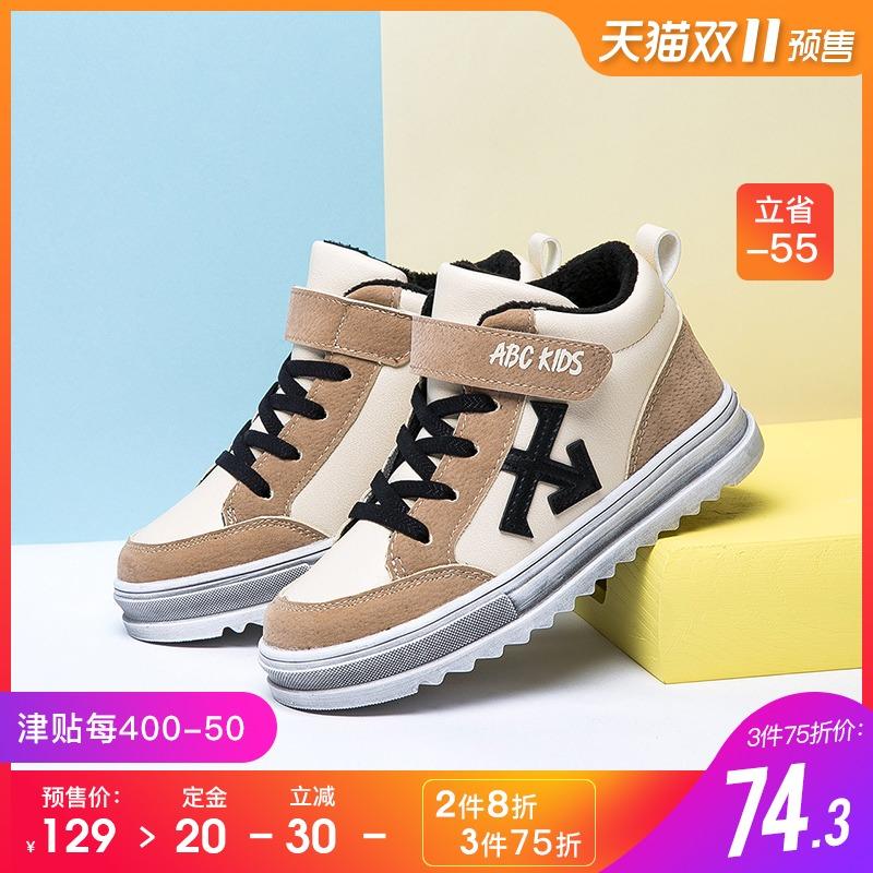 双11预售 abckids童鞋棉鞋秋冬款男童运动鞋儿童小孩休闲保暖学生
