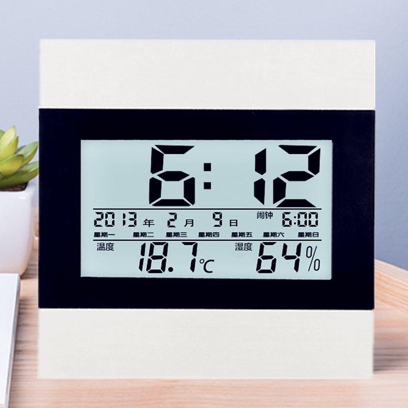 室内温度计家用高精度电子温湿度计精准婴儿室温计干湿温度计背光