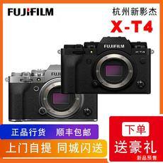 Fujifilm/富士X-T4微单相机复古文艺数码高清xt4 富士xt3升级国行