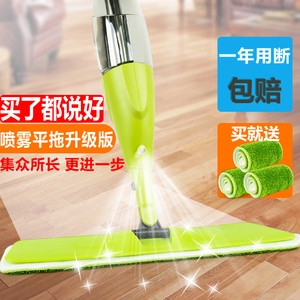 Spray water mop hands-free washing flat wood floor tile floor mop spin lazy household mop