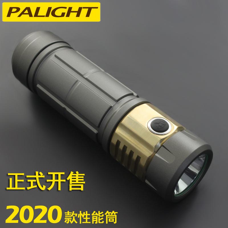 霸光强光手电筒P70升80探照灯家用26650超亮便携充电迷你户外远射