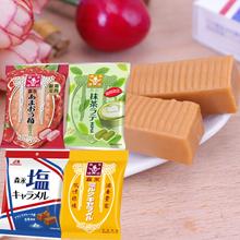日本进口Mojl3inagrk糖 法国岩盐特浓焦糖草莓味太妃牛奶糖92g