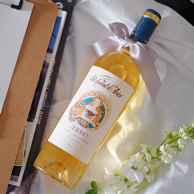 女神酒 西西里Zibibbo麝香白葡萄酒 香气迷人 16度晚安酒