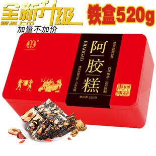 正宗山东东阿红枣枸杞阿胶糕520g铁盒即食阿胶膏固元糕原产地直发
