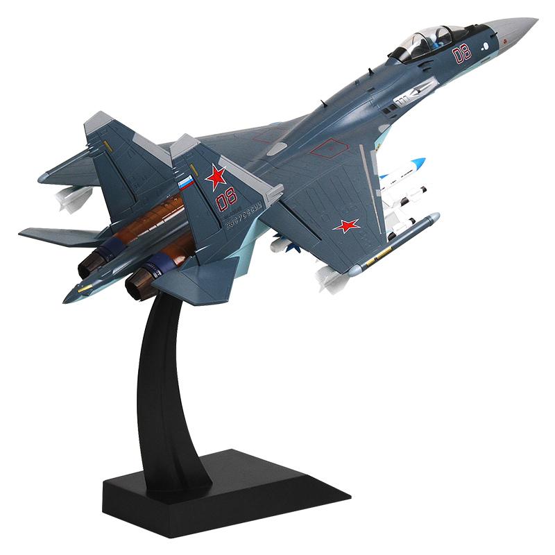 1:48苏35飞机模型合金SU-35仿真战斗机模型摆件军事收藏