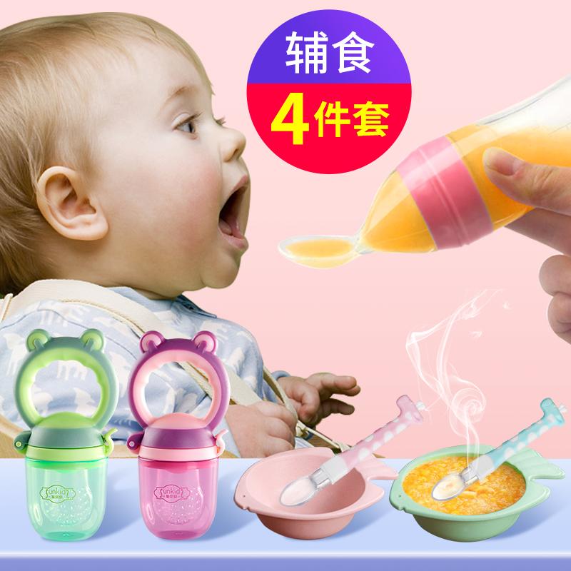 米糊奶瓶婴儿勺子硅胶辅食工具宝宝喂米粉保温碗挤压软勺迷糊神器
