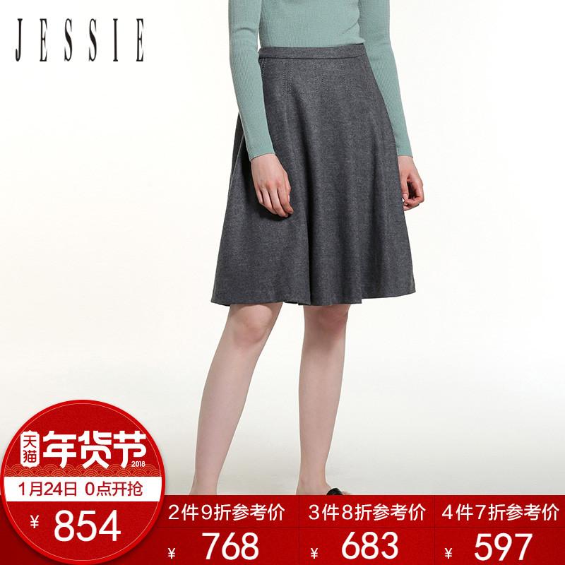 JESSIE杰西女装2017秋季新款 时尚简约纯羊毛半身裙JXWHX365