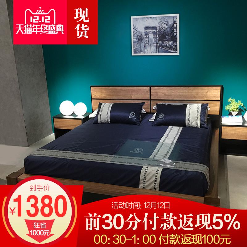 现代简约北欧风格胡桃木床主卧双人床高箱储物床实木床1.8米婚床