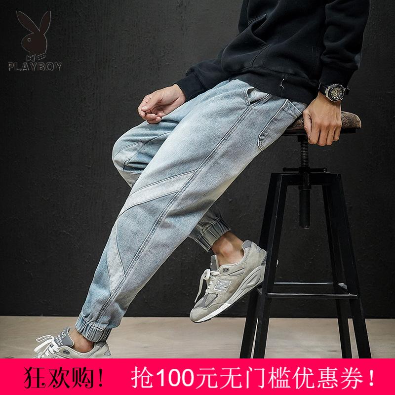 花花公子牛仔裤子男秋季韩版潮流宽松哈伦裤潮牌束脚休闲裤九分裤