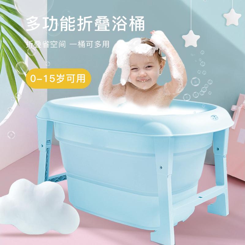 抖音同款 宝宝金水婴儿折叠浴盆儿童洗澡盆可坐可躺宝宝沐浴桶