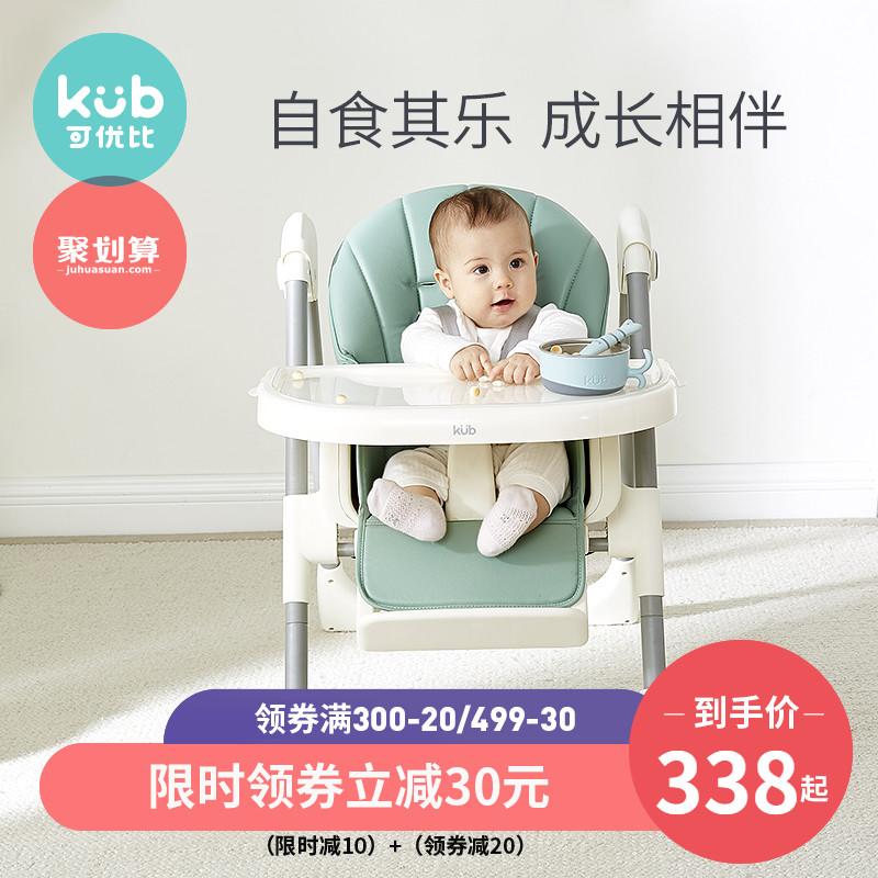 可优比宝宝餐椅子吃饭可折叠便携式婴儿餐桌椅座椅多功能儿童餐椅