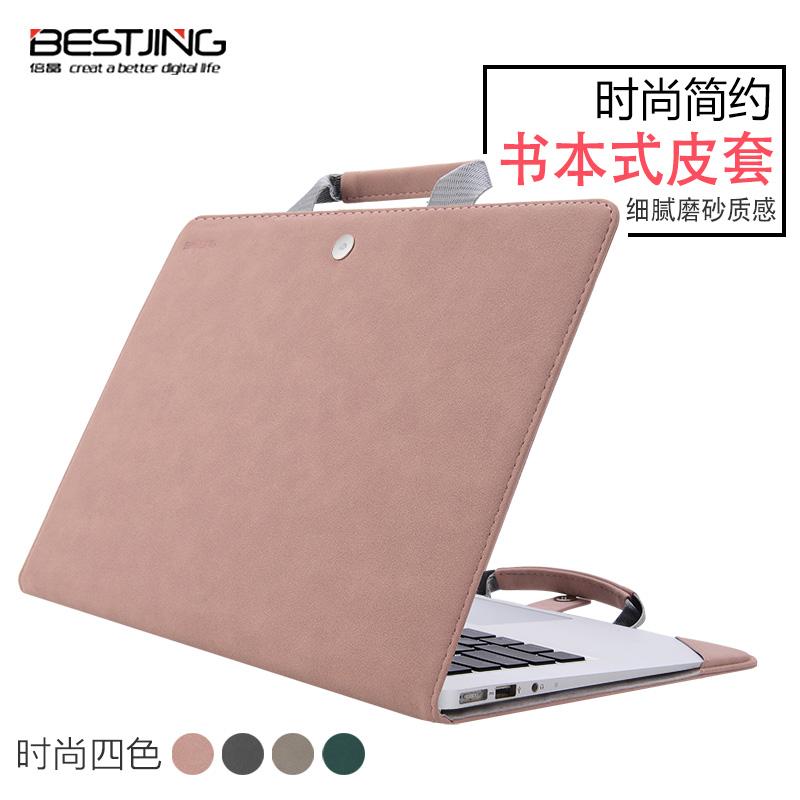 联想小新air14皮套华为matebook荣耀magicbook小米微软surface笔记本laptop2手提x内胆包pro电脑13英寸保护壳