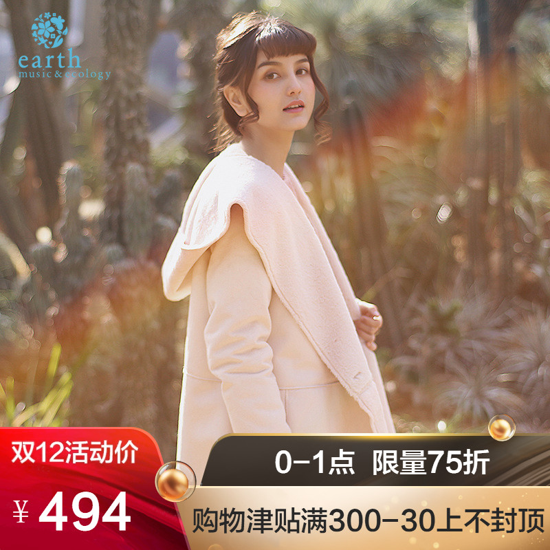 earthmusic日系仿麂皮绒毛呢外套女中长1L174I30160