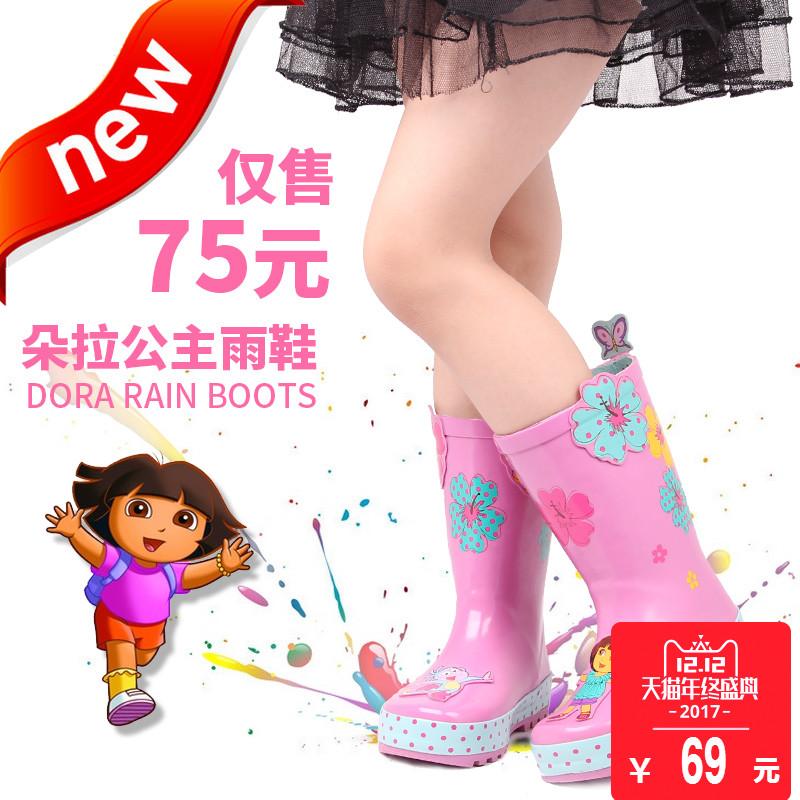 夜雨女童雨鞋儿童雨鞋
