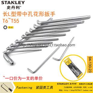 史丹利中孔花形内六角扳手T6 T7 T8 T10 T15 T20 T25 T30 T9 T27图片