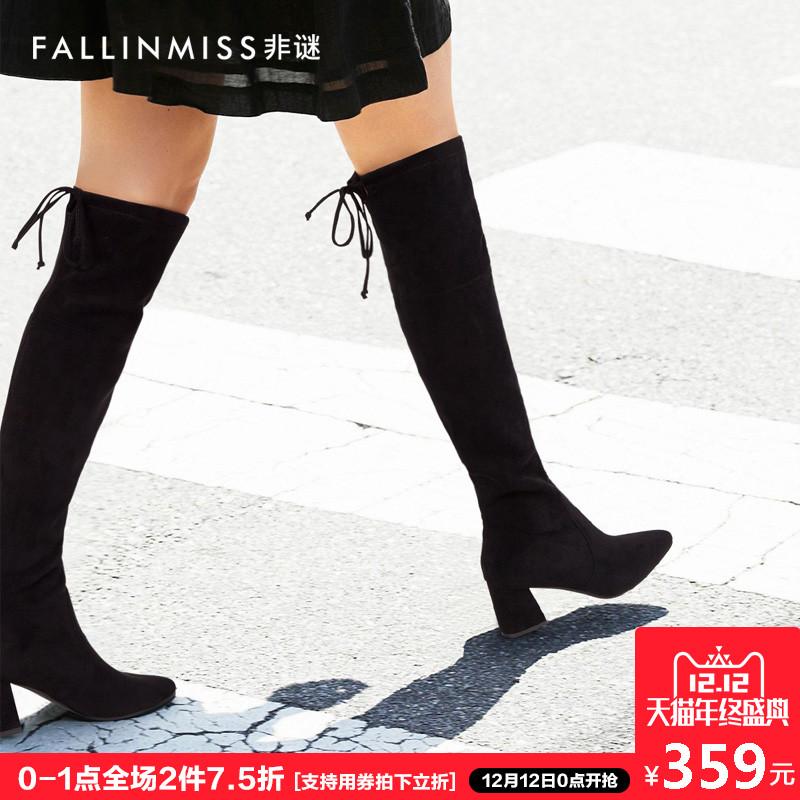 非谜2017秋冬新款高跟过膝长靴女瘦腿弹力5050过膝靴粗跟高筒靴