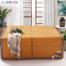 凉席夏季学er2宿舍单的ic1.2米 双面可折叠双的裸睡竹子席子