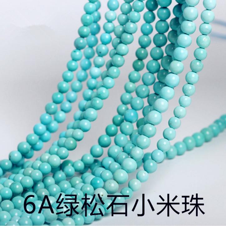 天然原矿高瓷绿松石微沁散珠单珠配珠圆珠346mm半成品diy手工材料