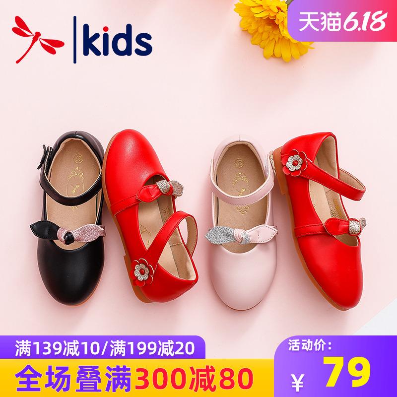 红蜻蜓童鞋女童皮鞋奶奶鞋2020春秋新款儿童小坡跟舞蹈演出公主鞋
