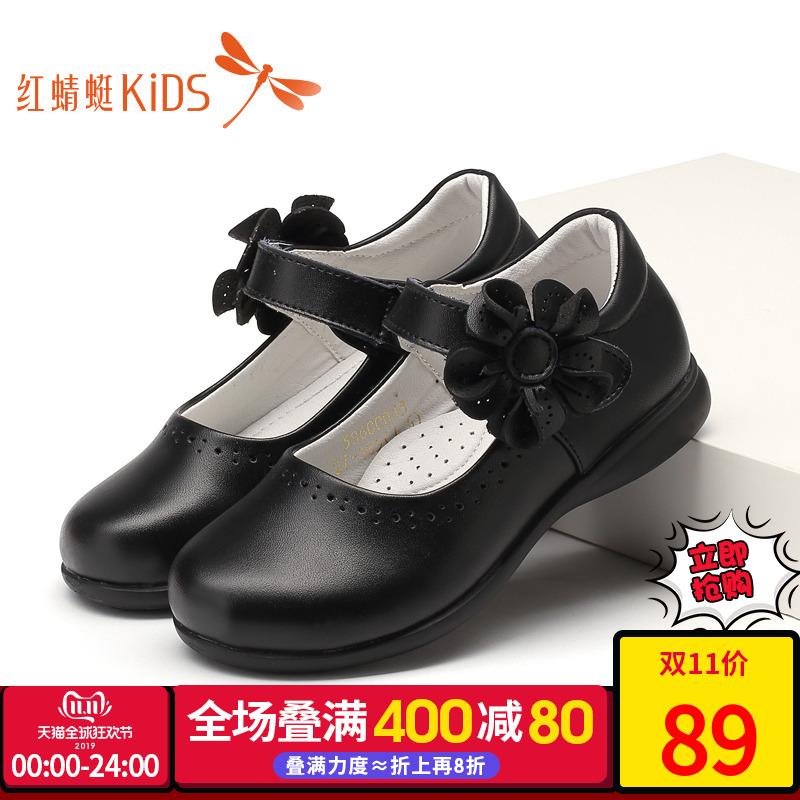 红蜻蜓童鞋女童皮鞋真皮公主鞋2019春秋新款学生演出鞋儿童单鞋
