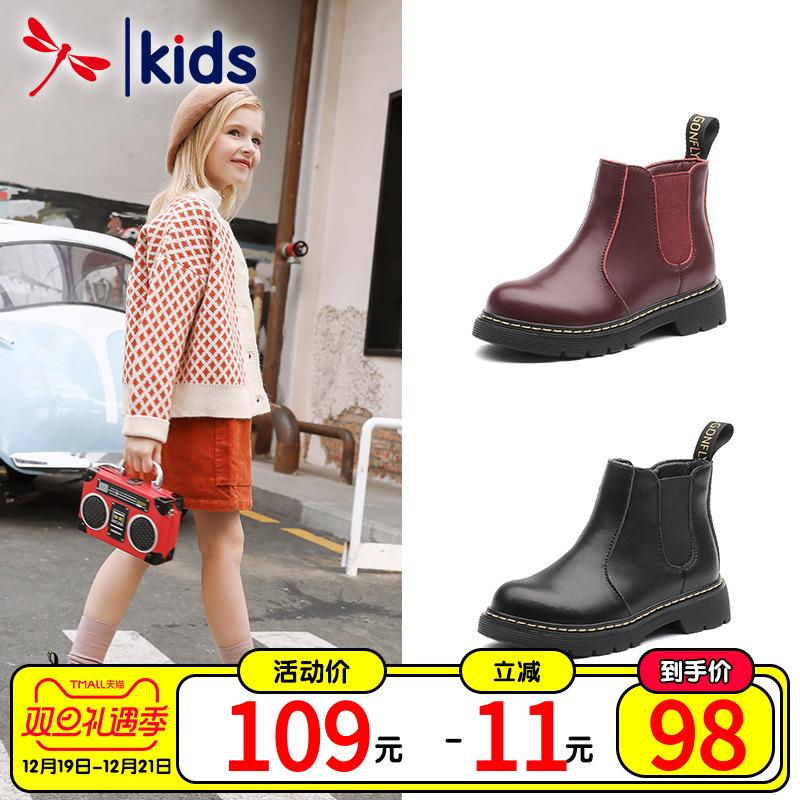 红蜻蜓童鞋女童短靴2019冬季新款韩版儿童马丁靴真皮棉靴男童靴子