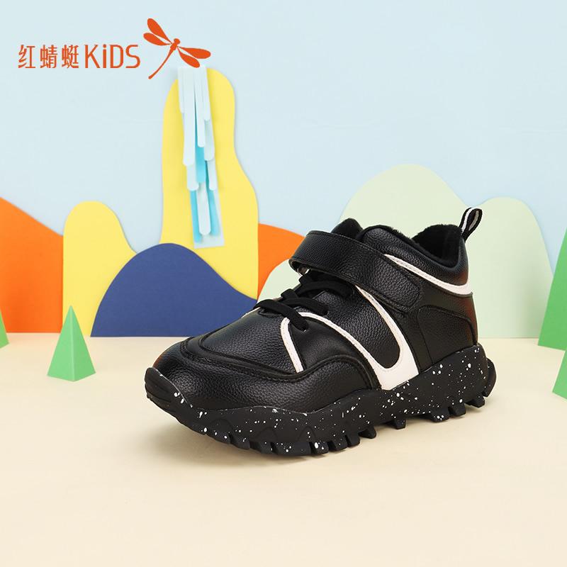 红蜻蜓童鞋舒适百搭经典个性潮流纯色男童男童运动鞋