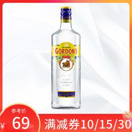 玛法斯洋酒 哥顿金酒Gordon's Gin 杜松子酒 琴酒鸡尾酒基酒哥顿