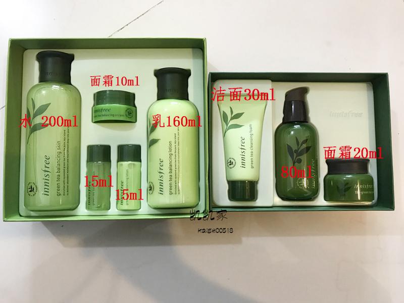 韩国正品innisfree/悦诗风吟绿茶洗面奶水乳精华七件套装保湿补水