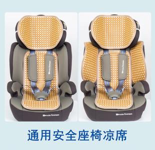 宝宝安全座椅凉席垫夏季透气凉垫