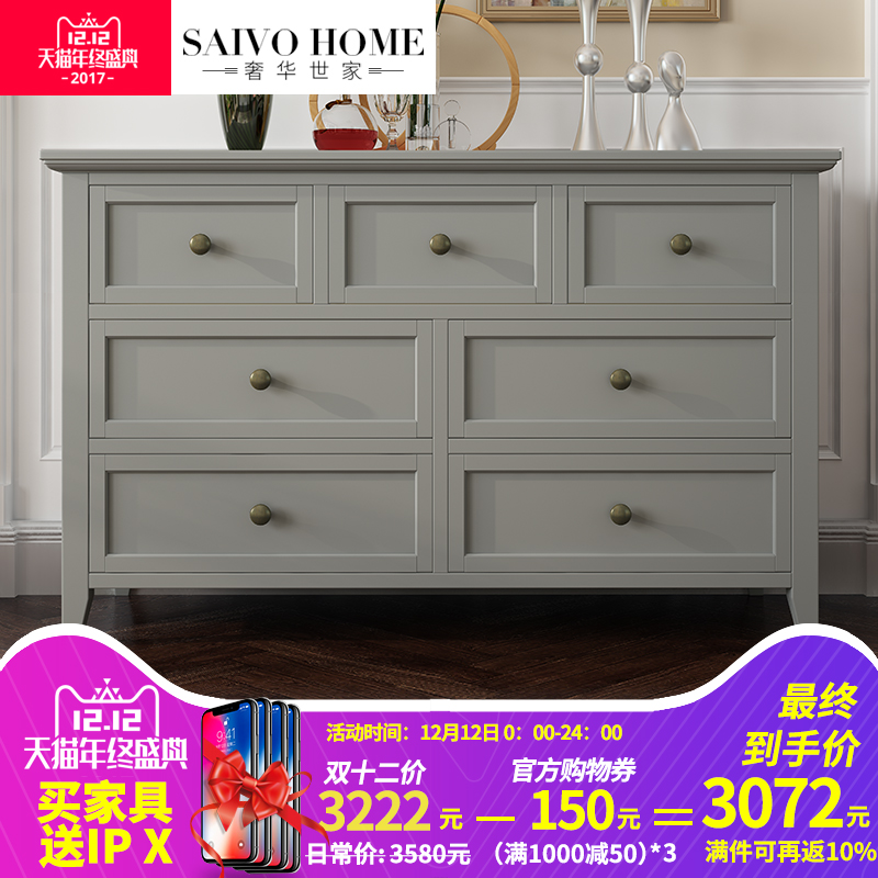 【新】奢华世家 美式实木七斗柜简美乡村橡木斗柜纯实木储物柜