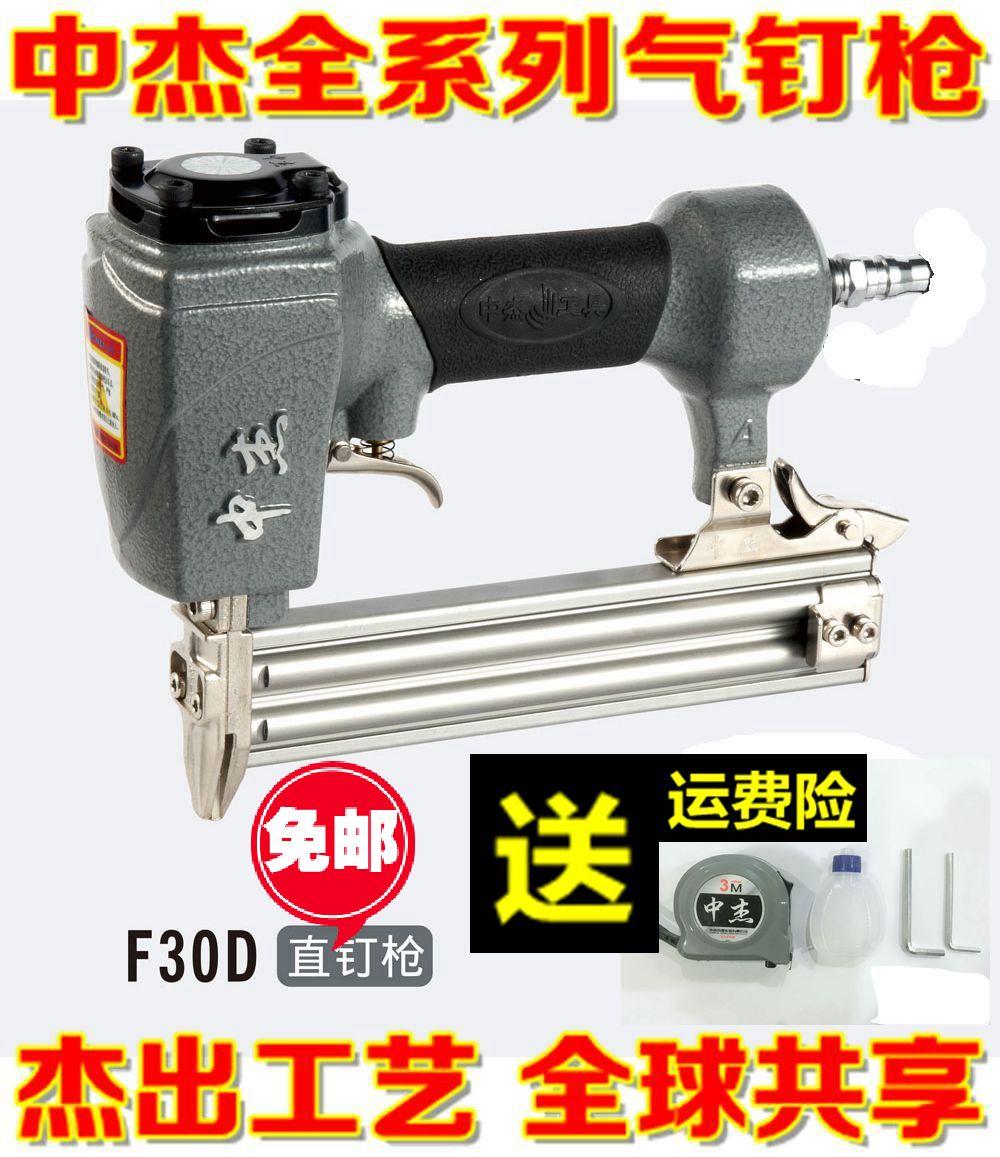 中杰气动钉枪F30直钉枪422J1013J码钉枪625蚊钉枪ST64钢钉枪T50排