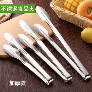 Thick stainless steel food clips buffet spicy barbecue clip bread food long clip hotel supplies