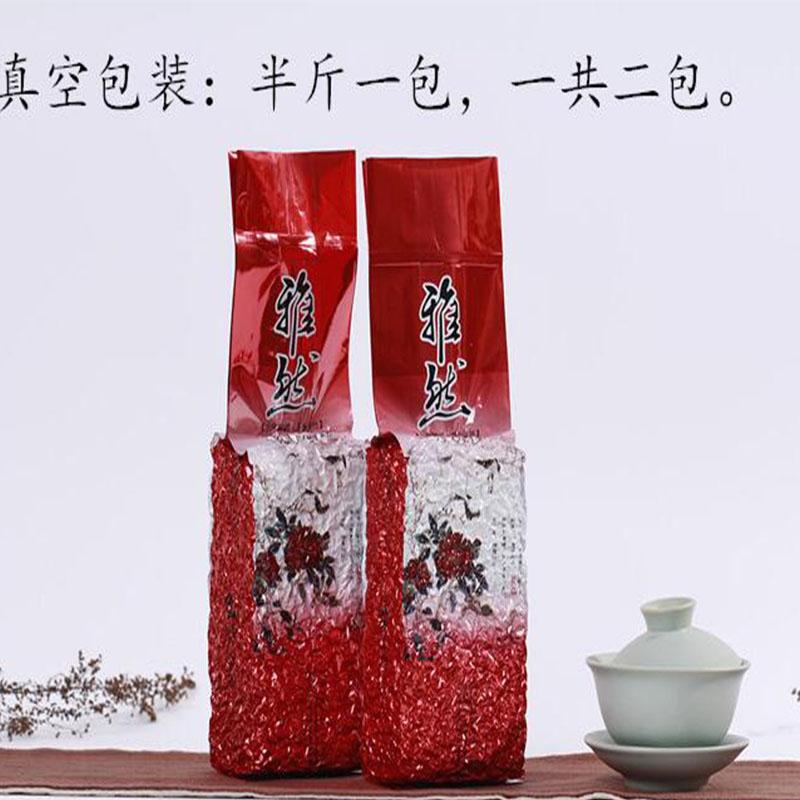 福建铁观音茶叶新茶浓香型2017高山铁观音秋茶散装500g茶农直销