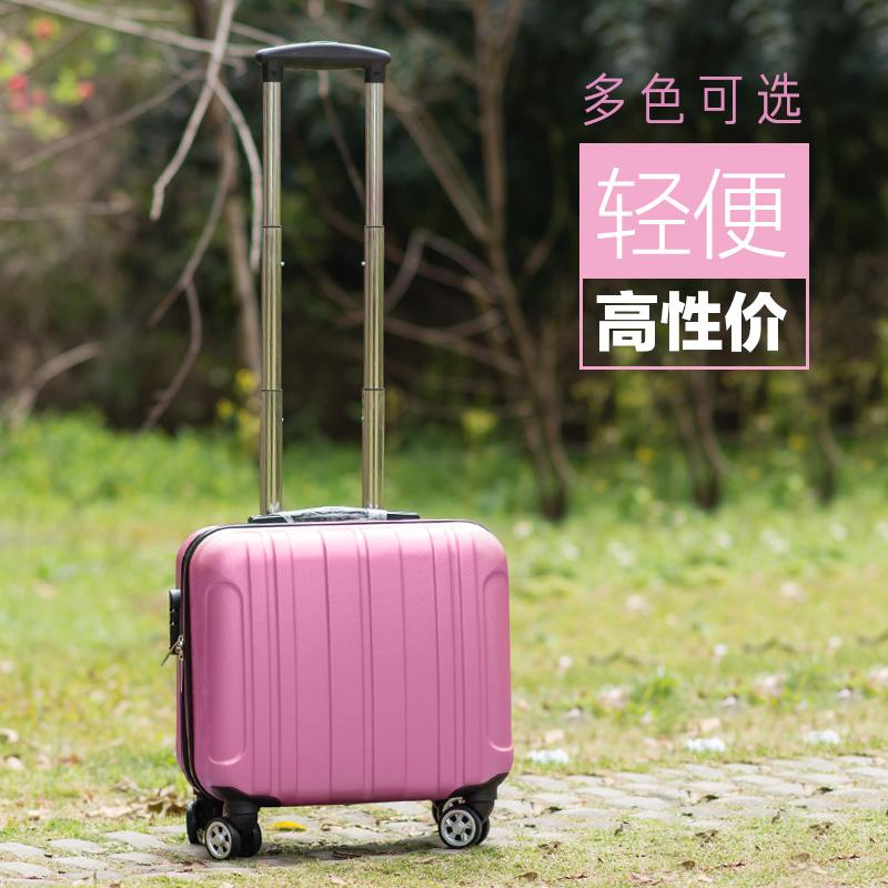 定制迷你行李箱16寸女男拉杆包18寸登机箱手提箱密码小皮箱14带锁