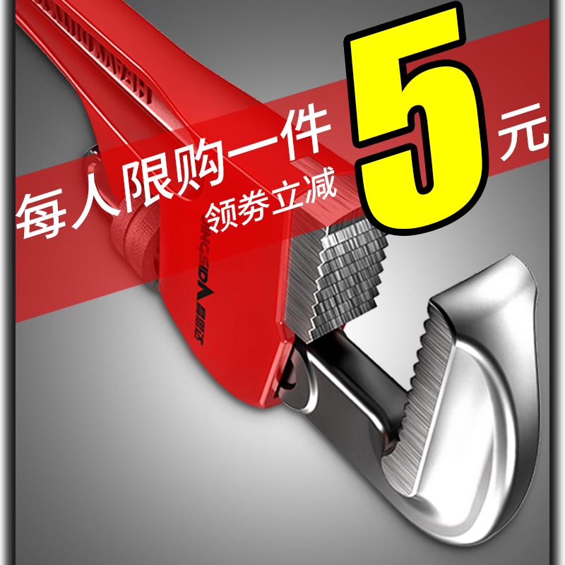 家用水管钳子水暖多功能大号万能扳手快速两用管子喉钳10寸小管钳