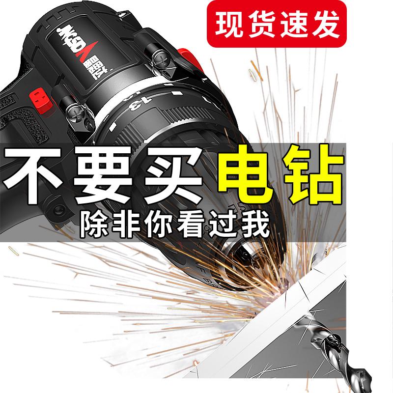 手电钻转家用手钻充电式工具锂电德国多功能冲击手枪钻电动螺丝刀
